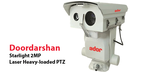 ADOR Third-Eye Doordarshan 5km Camera