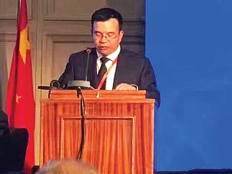 Dahua Chairman Spoke at China (Zhejiang)-Zimbabwe Business Forum