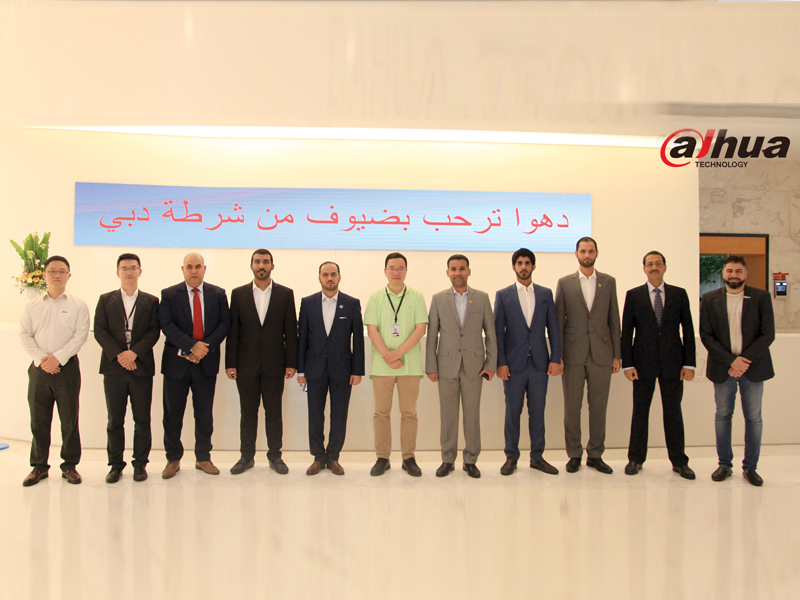 Dubai Police Visited Dahua Technology HQ In China