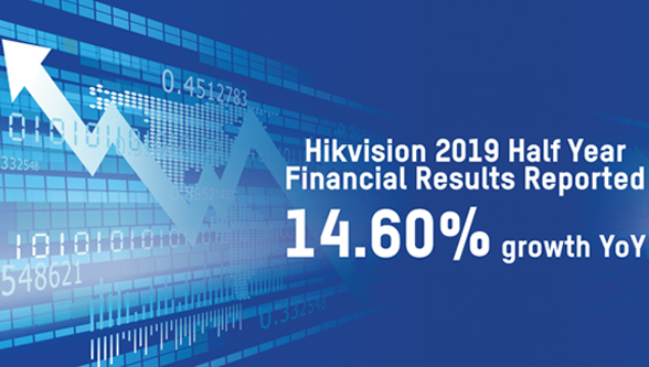 Hikvision reports 14.60% growth in half-year financial results
