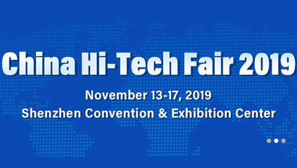 China Hi-Tech Fair 2019 to showcase cutting-edge emergency safety technology